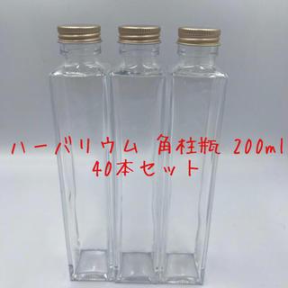 ハーバリウム 瓶 最安! 角柱瓶 200ml 40本セット(その他)