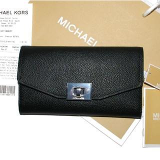 マイケルコース(Michael Kors)の新品マイケルコース 35H8ST6F3L レザーターンロック式長財布 黒(財布)