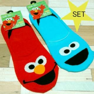 SESAME STREET - セサミストリート ♥ エルモ & クッキーモンスター ♥ 靴下 ソックス セット