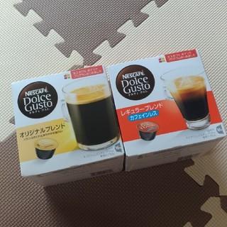 ネスレ(Nestle)のドルチェグストカプセル 2箱セット 32杯分(コーヒー)