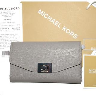 マイケルコース(Michael Kors)の新品マイケルコース35H8ST6F3L レザーターンロック式長財布グレー(財布)