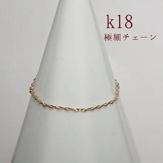 ピニ様専用☆(リング(指輪))