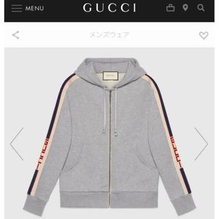 グッチ(Gucci)のGUCCI グッチ テクニカルライン パーカー スウェット XS 【新品】(パーカー)
