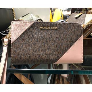 マイケルコース(Michael Kors)のマイケルコース 三色トリカラー 折りたたみ財布(財布)