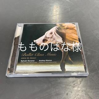 チャコット(CHACOTT)のバレエレッスンCD 二枚組(ダンス/バレエ)