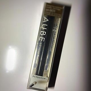 オーブクチュール(AUBE couture)のデザイニングアイブロウパウダーカートリッジ BR801(パウダーアイブロウ)