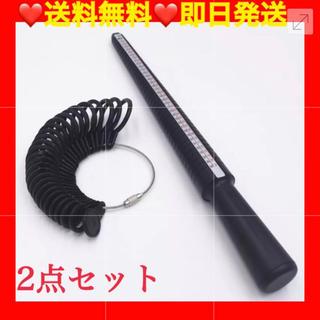 ❤️大人気  リングゲージ2点セット 日本規格 紫(リング(指輪))