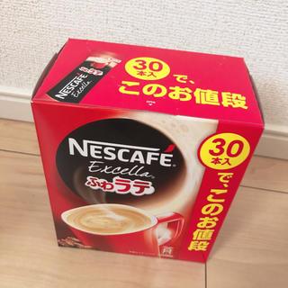 ネスレ(Nestle)のスティックコーヒー 30本(コーヒー)