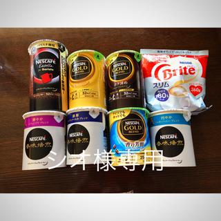 ネスレ(Nestle)のバリスタ 詰め替え(コーヒー)