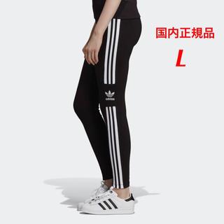 アディダス(adidas)の【レディースL】黒  トレフォイル 3ライン  レギンス    (レギンス/スパッツ)