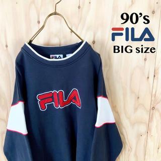 フィラ(FILA)の希少 90's FILA ビッグサイズ ビッグロゴ ボックス刺繍  スウェット(スウェット)