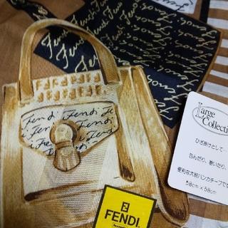 フェンディ(FENDI)の新品 FENDI⑨ ハンカチ  スカーフ 大判  膝掛け  茶系(バンダナ/スカーフ)