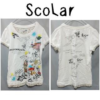 e8571476771c1 スカラー(ScoLar)のスカラー 重ね着風 Tシャツ M 半袖トップス 白 個性