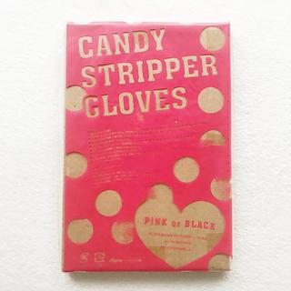 Candy Stripper - Zipper 付録 CANDY STRIPPER 手袋