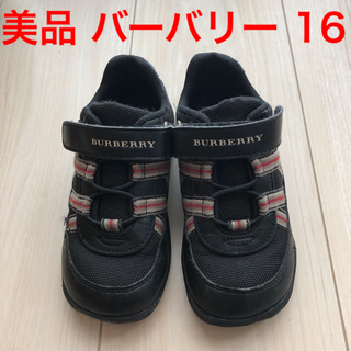 9bd3bf385be4d バーバリー(BURBERRY) 子供靴 キッズシューズの通販 200点以上 ...