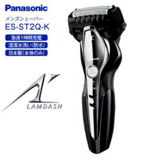 Panasonic - (パナソニック)値下げラムダッシュ(ES-ST2Q-K)電動シェバー