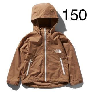 THE NORTH FACE - ノースフェイス コンパクトジャケット カーゴカーキ 150サイズ 新品タグ付き