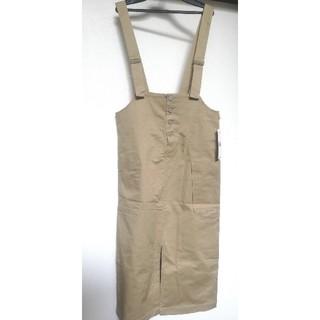 ジーユー(GU)の新品未使用 完売商品 ジーユー チノフロントボタンサロペットスカート(サロペット/オーバーオール)