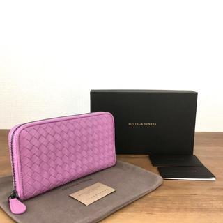 ボッテガヴェネタ(Bottega Veneta)の未使用品 ボッテガヴェネタ ラウンドファスナー長財布 保存袋 箱付 16(財布)