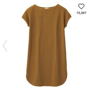 GU - ♡GU♡ワッフルロングTシャツ♡