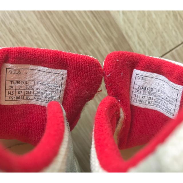 asics(アシックス)のasics(アシックス)スクスク 14.5 キッズ/ベビー/マタニティのキッズ靴/シューズ (15cm~)(スニーカー)の商品写真