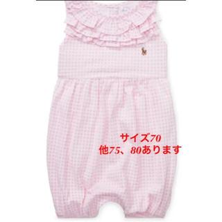 ラルフローレン(Ralph Lauren)の新品 ラルフローレン 人気 ロンパース サイズ70 ピンク(ロンパース)