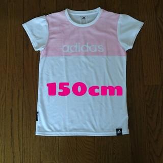 adidas - adidas女児150cmTシャツ