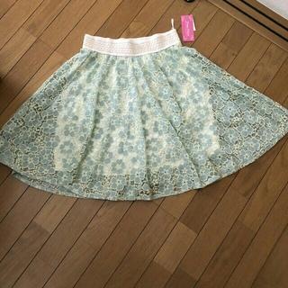 シマムラ(しまむら)のタグ付き未使用。レース花柄スカート(ひざ丈スカート)
