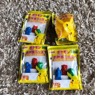 ポケモン(ポケモン)のポケモン お弁当グッズ ピッグ シリコンカップ(弁当用品)