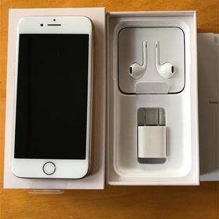Apple - 未使用 iPhone 8 Gold 64 GB Softbank SIMフリー