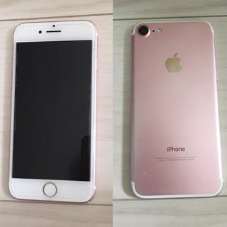 Apple - iphone7 ローズゴールド 128GB SIMフリー