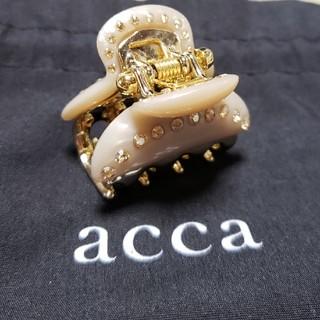 acca - 【未使用】acca ティアラクィーン 小クリップ
