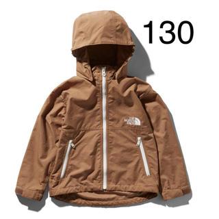 THE NORTH FACE - ノースフェイス コンパクトジャケット カーゴカーキ 130サイズ 新品タグ付き