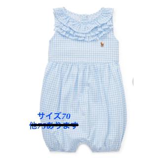 ラルフローレン(Ralph Lauren)の新品 ラルフローレン  人気ロンパース サイズ70 ブルー(ロンパース)