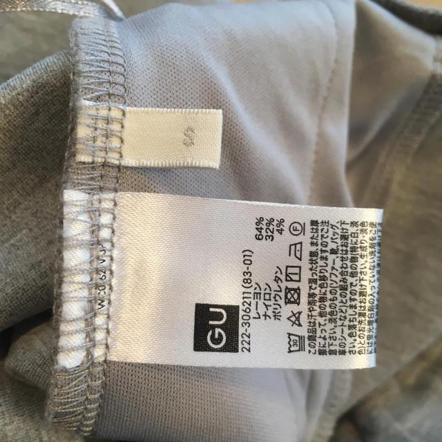 GU(ジーユー)のGU タイトスカート レディースのスカート(ひざ丈スカート)の商品写真