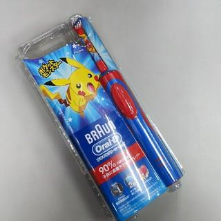 ブラウン(BRAUN)の新品 ブラウン オーラルB ポケモン 電動歯ブラシ子供用・レッド(電動歯ブラシ)