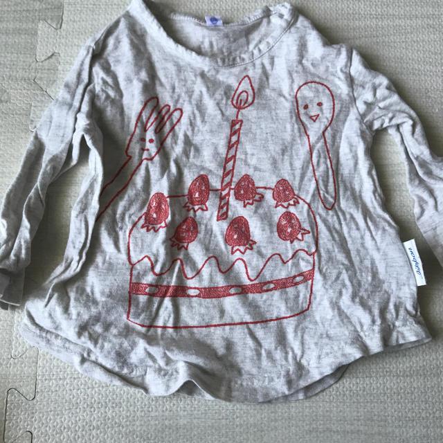 MARKEY'S(マーキーズ)のマーキーズ ロンT キッズ/ベビー/マタニティのベビー服(~85cm)(Tシャツ)の商品写真