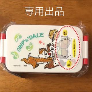 チップアンドデール(チップ&デール)のチップとデール お弁当箱 ウッドボックス×2(弁当用品)