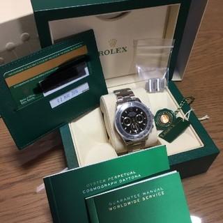 ROLEX - ロレックス デイトナ 116520