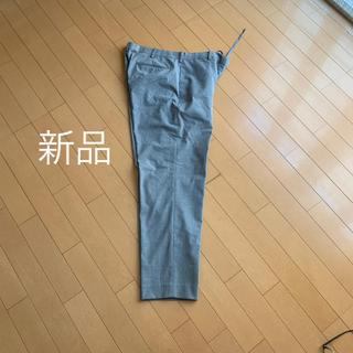 ユニクロ(UNIQLO)のUNIQLO パンツ 新品(スラックス)