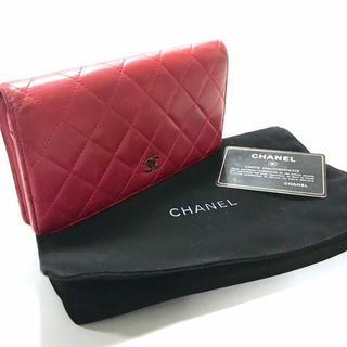 9aa1b93ad125 シャネル(CHANEL)の正規品 CHANEL シャネル マトラッセ ラムスキン 長財布 ピンク(財布