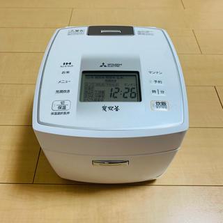 三菱電機 - みるくてぃ様専用 炭炊釜 IHジャー炊飯器 5.5合炊き NJ-E10J5-W