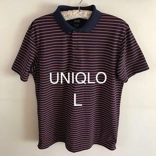 ユニクロ(UNIQLO)のUNIQLO UNIQLO ボーダー ポロシャツ XL(ポロシャツ)