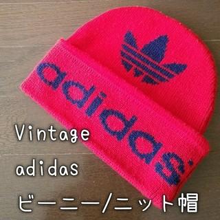 アディダス(adidas)の90's ヴィンテージ adidas トレフォイルロゴ ニット帽 ビーニー(ニット帽/ビーニー)