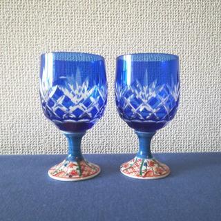 峯龍 切子と陶器のワイングラス