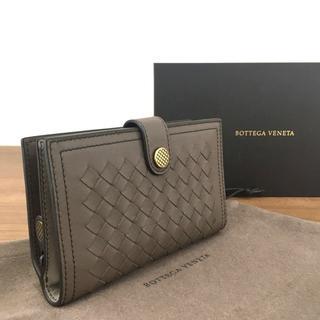 ボッテガヴェネタ(Bottega Veneta)の未使用品 ボッテガヴェネタ 財布 イントレチャート ラムスキン 291(財布)
