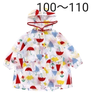 プチジャム(Petit jam)の新品 プチジャム カサとお花のランドコート(オフホワイト)100〜110(レインコート)