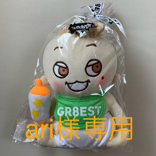 関ジャニ∞ - 関ジャニ∞ THE GR8EST BABY