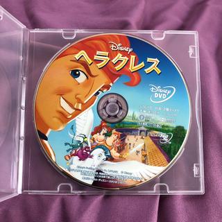 ディズニー(Disney)のヘラクレス DVD ディズニー(アニメ)