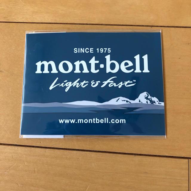 mont bell(モンベル)のモンベル ステッカー スポーツ/アウトドアのアウトドア(その他)の商品写真